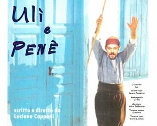 Ulì e Penè