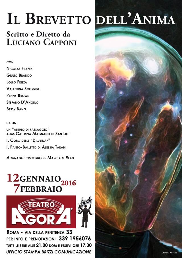 locandina_Brevetto2-02sito